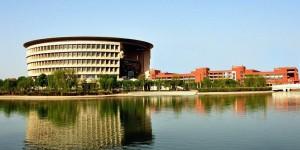 陕西科技大学许并社教授团队环境功能材料科技成果转化取得新突破