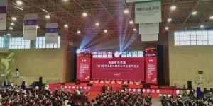 相信未来,乘风破浪   西安培华学院举行2020届毕业典礼
