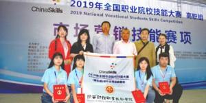 陕西财经职业技术学院以提高专升本质量助力毕业生就业