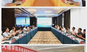 宝鸡文理学院与凤县、凤翔县、岐山县人民政府签署校地合作协议
