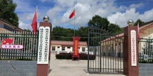 西安工程大学暑期实践团赴甘肃省陇西县开展社会实践