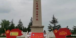 西安航空学院学子赴凤翔县探寻红色基地,感悟历史文化