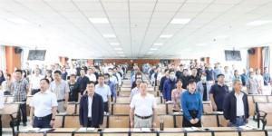 延安职业技术学院隆重召开新学期开学工作会
