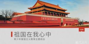 助力脱贫攻坚  陕西科技大学青年学子在行动