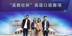 陕西国防职院加强英语教学改革促进高职学生综合能力提升