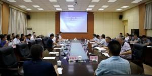 中海石油(中国)重大科研项目外委课题验收会在西安石油大学召开