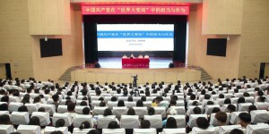 咸阳职业技术学院党委书记刘聪博为师生作专题报告