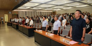 薪火相传 弦歌不辍  西安工业大学举行2020年庆祝教师节暨表彰大会