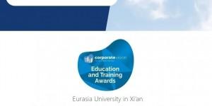 品牌走向国际化  西安欧亚学院荣获英国CV杂志教育大奖