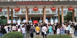 陕西能源职业技术学院举行民法典进校园活动周启动仪式