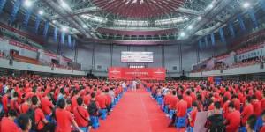新起点新征程  西安电子科技大学举行2020级新生开学典礼