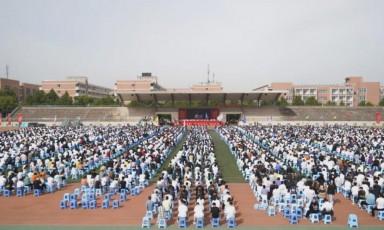 春山可望 未来可期   西安工程大学隆举行2020级新生开学典礼