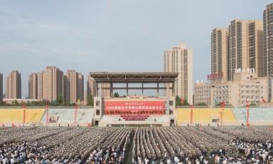 """今天,成为""""新陕科大人""""  陕西科技大学举行2020级新生开学典礼"""