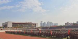 西安医学院召开2020级本科新生开学典礼暨军训动员大会