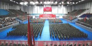 延安大学举行2020级新生开学典礼暨军训动员大会