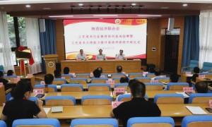 陕西工艺美术大师能力提升高级研修班开班仪式在陕财职院举行