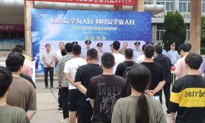 陕西能源职业技术学院协同咸阳网监民警举办网络安全进校园活动