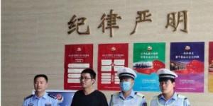 陕西能源职业技术学院学生见义勇为被上海松江区派出所表扬