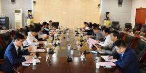 西安工程大学与湖州市、南通市举行校地产学研合作对接