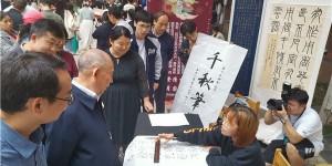 国庆中秋假期  西京学院开展中秋节文化创意街区系列活动