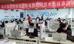 汉中职业技术学院师生在全国第一届技能大赛陕西省选拔赛中获佳绩