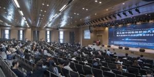 西安欧亚学院师生在第五届中国数据新闻大赛决赛中荣获佳绩