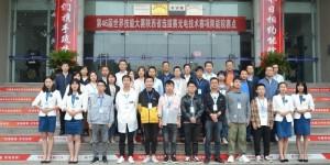 陕能学院圆满举办第46届世界技能大赛陕西省选拔赛光电技术赛项