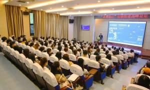 """""""未来设计""""创新创意高峰论坛在西安工程大学举行"""