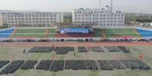 再见迷彩绿,你好新同学  西安海棠职业学院举行新生军训表彰大会