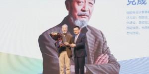 """西安欧亚学院授予党晟、赵炬明""""欧亚教育终身成就奖"""""""