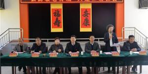 """陕西国防工业职业技术学院举办庆祝第31个""""重阳节""""茶话会活动"""