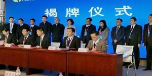 西安工业大学与杨凌示范区管委会签订智慧农业产业战略合作协议