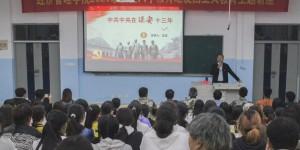 延安职业技术学院教师为南京工业职业技术大学师生宣讲延安精神