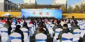 第八届全国煤炭职业院校技能大赛(陕西赛区)开赛式在陕能院举行