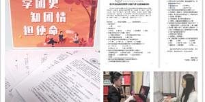 """西安工程大学暑期""""三下乡""""社会实践活动团队获评全国优秀团队"""