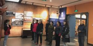 延安职业技术学院离退休党员干部赴西安交大西迁博物馆参观学习