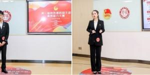 西安石油大学两名学生在首届陕西高校团干部素质能力大赛喜获佳绩