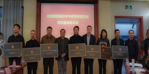 """西安工业大学中国书法学院获评""""陕西地域传统书法""""传承基地"""