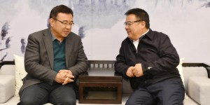西安工程大学与陕西省图书馆签署馆校签署战略合作协议