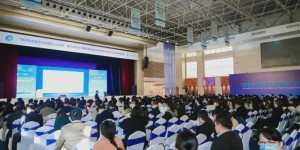 """""""高等教育普及化与高校人才培养""""国际论坛在西安欧亚学院召开"""