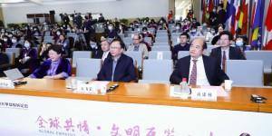 第九届世界大学女校长论坛开幕式在西安工业大学举行