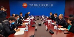 西安石油大学与中油国际管道有限公司签署校企合作协议