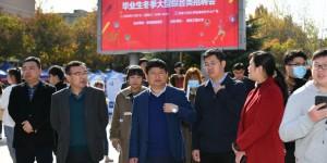 西安工程大学2021届毕业生冬季大型综合类招聘会成功举办