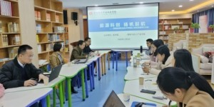 陕西能源职业技术学院召开首次博士论坛