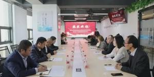 西安建大华清学院与广东腾越建筑工程有限公司签订校企合作