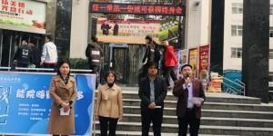 """陕能院举办""""奋战'双十一',能院海购优惠多""""电商扶贫助农活动"""