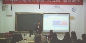 """西安航空学院教师在陕西高校思政课教师""""大练兵""""活动中获得佳绩"""
