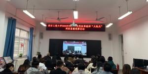 西安工程大学在2020年陕西省高校思政课大练兵中再获佳绩