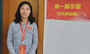 西安科技大学在2020年陕西省高校思政课大练兵中荣获佳绩