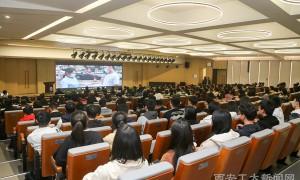 西安工业大学召开2020年大学生暑期社会实践活动总结暨表彰大会
